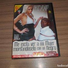 Cine: ME EXCITA VER A MI MUJER MONTANDOSELO CON UN NEGRO DVD NUEVA PRECINTADA. Lote 278342748