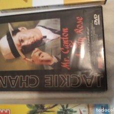 Cine: C-22 DVD MR. CANTON & LADY ROSE JACKIE CHAN. Lote 278417898