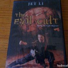 Cine: THE EVIL CUT, PELICULA DVD.. Lote 278418293