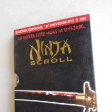 Cine: LA GUERRA ENTRE NINJAS HA EMPEZADO, NINJA SCROLL ( EDICIÓN ESPECIAL 10 ANIVERSARIO 2 DVD ). Lote 278770533