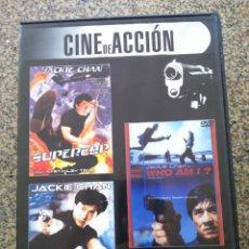 Cine: DVD -- SUPERCOP / ¿QUIEN SOY? / SUPERPOLICIA EN APUROS -- CAJA FINA --. Lote 278966818
