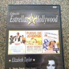 Cine: DVD -- DOCTOR FAUSTO / FUEGO DE JUVENTUD / MUJERCITAS -- CAJA FINA --. Lote 278969218