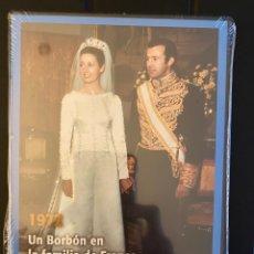 Cine: LOS AÑOS DEL NO-DO VOL 32/1972 UN BORBÓN EN LA FAMILIA FRANCO. Lote 278982243