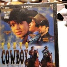 Cine: DVD CINE TOKIO COWBOY. Lote 279325698