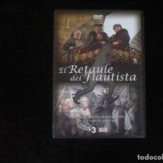 Cine: EL RETAULE DEL FLAUTISTA - EL RETABLO DEL FLAUTISTA - DVD COMO NUEVO. Lote 279326088