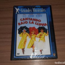 Cine: CANTANDO BAJO LA LLUVIA DVD GENE KELLY DEBBIE REYNOLDS NUEVA PRECINTADA. Lote 279370158