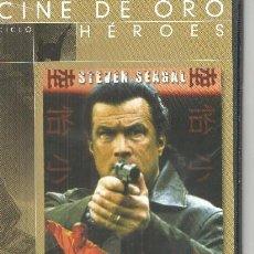 Cine: DVD: CINE DE ORO: VENGANZA CIEGA (STEVEN SEAGAL). Lote 279376503