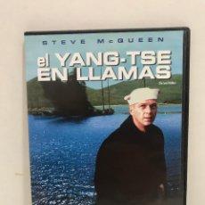 Cine: DVD - CINE - EL YANG-TSE EN LLAMAS - STEVE MCQUEEN. Lote 280664093