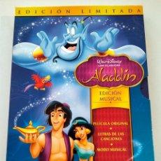 Cine: DVD ALADDIN - EDICIÓN ESPECIAL - EDICIÓN MUSICAL. Lote 283637568