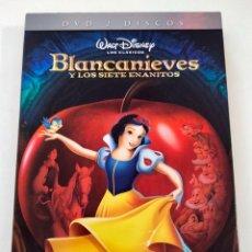 Cine: DVD BLANCANIEVES Y LOS SIETE ENANITOS - EDICIÓN 2 DISCOS. Lote 283637713