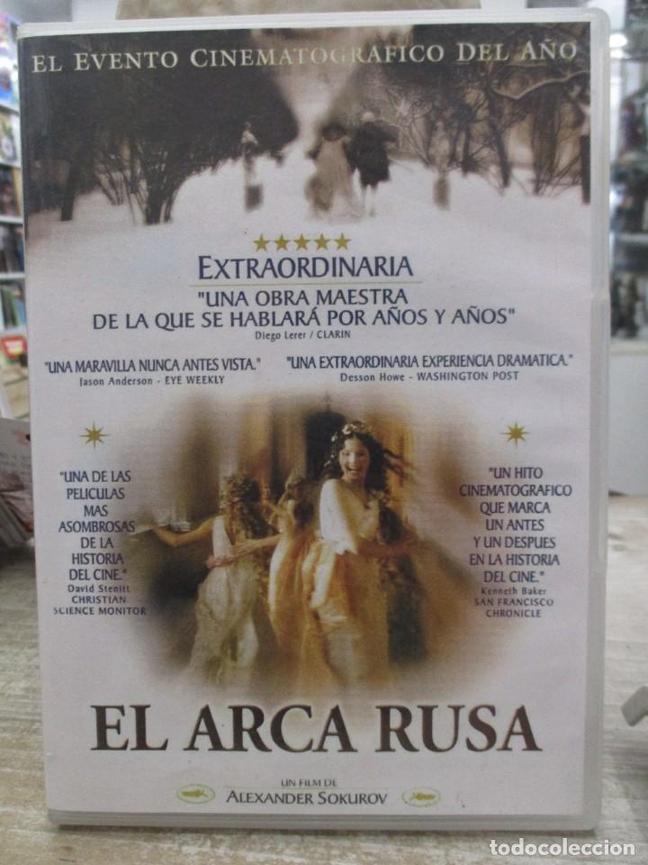 EL ARCA RUSA - ALEKSANDR SOKUROV - RUSSKIY KOVCHEG - DVD (Cine - Películas - DVD)