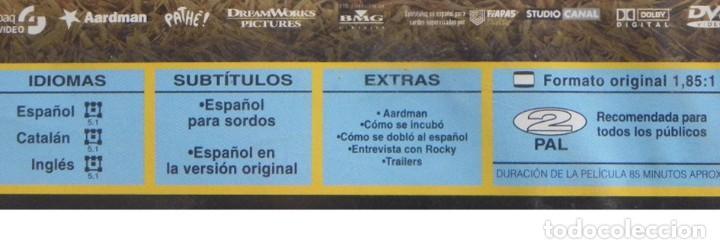 Cine: EVASIÓN EN LA GRANJA DVD PELÍCULA COMEDIA DIBUJOS ANIMADOS FUGA GALLINAS -VOZ DE GOMAESPUMA - EXTRAS - Foto 3 - 287676508