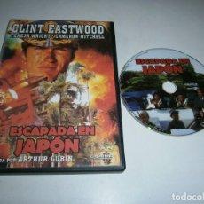 Cine: ESCAPADA EN JAPON DVD CLINT EASTWOOD. Lote 288084783
