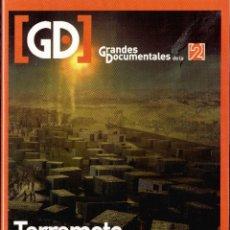 Cinema: TERREMOTO. SODOMA Y GOMORRA. DOCUMENTAL DVD. 1 DISCO DURACIÓN 50 MINUTOS.. Lote 288353673