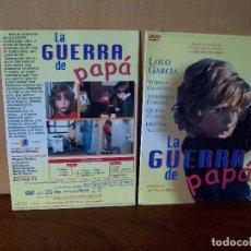 Cine: LA GUERRA DE PAPA - LOLO GARCIA - DIRIGIDA POR ANTONIO MERCERO - DVD ESTUCHE CARTON PRECINTAD. Lote 288642083