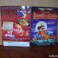 Cine: TODOS LOS PERROS VAN AL CIELO - DIRIGIDA POR DON BLUTH - DVD ESPECIAL 20 AN. ESTUCHE CARTON. Lote 288643163