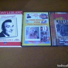 Cine: TONY LEBLANC - HOMENAJE / 3 DISCOS - TORREJON CITY - TRES SUECAS.... Lote 289516843