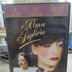 Cine: ALMA EN SUPLICIO - JOAN CRAWFORD - JACK CARSON - ZACHARY SCOTT - DVD. Lote 289564878