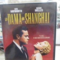 Cine: LA DAMA DE SHANGAI - ORSON WELLES - RITA HAYWORTH - DVD. Lote 289570593