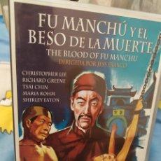 Cine: DVD FU MANCHU Y EL BESO DE LA MUERTE. Lote 289760248