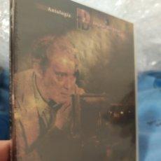 Cine: DVD CREADORES DE IMÁGENES. Lote 289760508