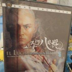 Cine: DVD EL LUCHADOR INVISIBLE. Lote 289761403