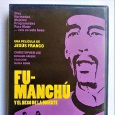 Cine: FU MANCHÚ Y EL BESO DE LA MUERTE FUMANCHÚ CHRISTOPHER LEE MANGA FILMS - DVD TERROR. Lote 289926123