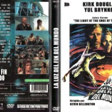 Cine: LA LUZ DEL FIN DEL MUNDO 1971 DVD YUL BRYNNER KIRK DOUGLAS DUAL. Lote 289929208