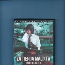 Cine: DVD - LA TIENDA MALDITA - TERROR. Lote 290103913