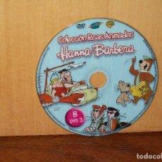 Cine: HANNA BARBERA - COLECCION RISAS ANIMADAS B DVD 3 - SOLO DVD COMO NUEVO, SIN NADA MAS. Lote 291456773