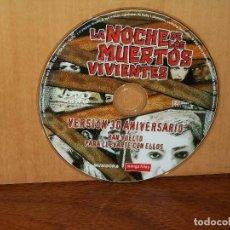 Cine: LA NOCHE DE LOS MUERTOS VIVIENTE - VERSION 30 ANIVERSARIO - SOLO DVD COMO NUEVO SIN NAD. Lote 291839993