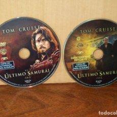 Cine: EL ULTIMO SAMURAI - TOM CRUISE - SOLO DOBLE DVD Y NADA MAS. Lote 291863078