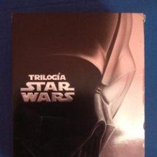 Cine: ENVIO INCLUIDO /// DVD STAR WARS TRILOGIA ORIGINAL. EPISODIOS 4, 5, 6 Y EXTRAS.. Lote 291983243