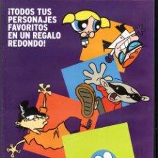 Cine: TODOS TUS PERSONAJES FAVORITOS EN UN REGALO REDONDO - CARTOON NETWORK - DVD - SUB01M. Lote 292373128