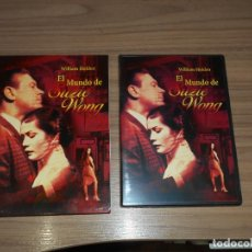 Cine: EL MUNDO DE SUZIE WONG DVD WILLIAM HOLDEN COMO NUEVA. Lote 293718108