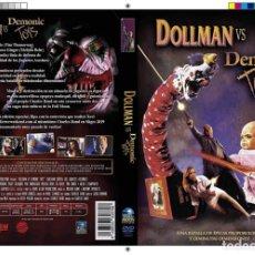 Cine: DOLLMAN VS DEMONIC DOLLMAN CONTRA LOS JUGUETES ASESINOS DVD NUEVA PREICNTADA. Lote 293731073