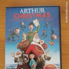 Cine: DVD ARTHUR CHRISTMAS OPERACION REGALO (5R). Lote 293906828