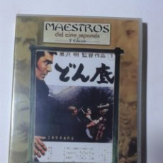 Cine: BAJOS FONDOS - AKIRA KUROSAWA - DVD NUEVO PRECINTADO. Lote 293967478