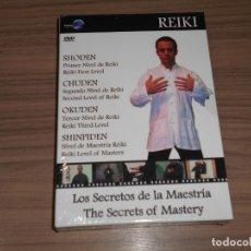 Cine: LOS SECRETOS DE LA MAESTRIA EDICION ESPECIAL 4 DVD SHODEN - CHUDEN - OKUDEN - SHINPIDEN PRECINTADA. Lote 294378598