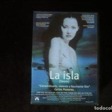 Cinema: LA ISLA SEOM - DVD CASI COMO NUEVO. Lote 294447198
