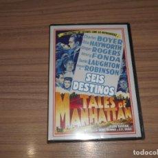 Cine: SEIS DESTINOS TALES OF MANHATTAN DVD CHARLES BOYER RITA HAYWORTH HENRY FONDA NUEVA PRECINTADA. Lote 295048153