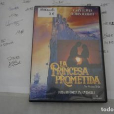 Cine: 13B6/ DVD - LA PRINCESA PROMETIDA - CARY ELWES. Lote 295460948