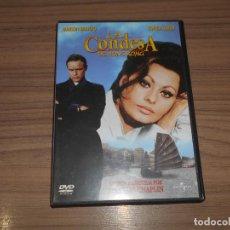 Cine: LA CONDESA DE HONG KONG DVD MARLON BRANDO SOPHIA LOREN COMO NUEVA. Lote 295629488