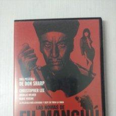 Cine: LAS NOVIAS DE FU-MANCHU/DVD TERROR.. Lote 295770348