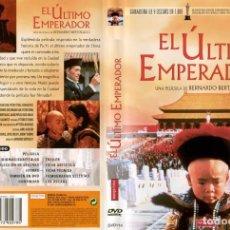Cine: EL ÚLTIMO EMPERADOR - BERNARDO BERTOLUCCI. Lote 295840858