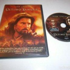 Cine: EL ULTIMO SAMURAI DVD TOM CRUISE. Lote 295880738
