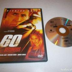 Cine: 60 SEGUNDOS DVD NICOLAS CAGE. Lote 295880813