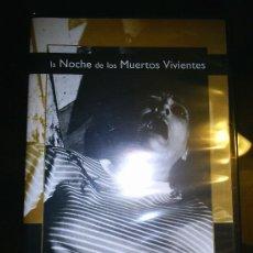 Cine: M69 LA NOCHE DE LOS MUERTOS VIVIENTES (SERIE JOYAS DEL CINE). Lote 24560537