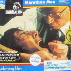 Cine: MARATHON MAN ---- RESUMEN DE 120 METROS DE LA MARKETING. Lote 13984086
