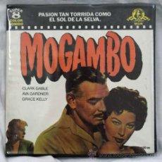 Cine: MOGAMBO PELÍCULA SUPER 8 MM METRO GOLDWYN MAYER. Lote 10862145